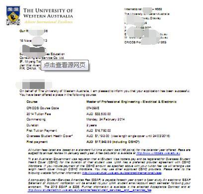 澳大利亚西澳大学机电工程硕士专业