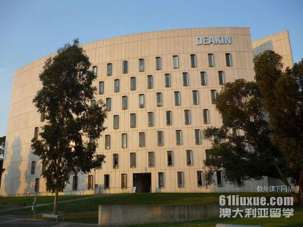澳大利亚迪肯大学运动管理商业本科专业