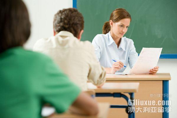 澳大利亚教育专业好找工作吗