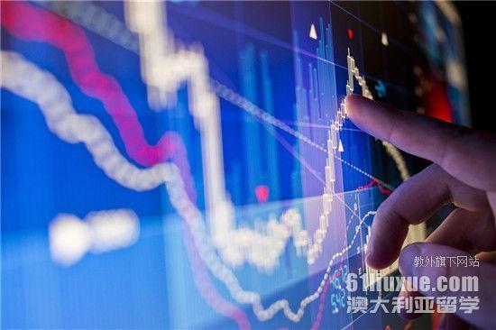 澳大利亚金融专业大学排名