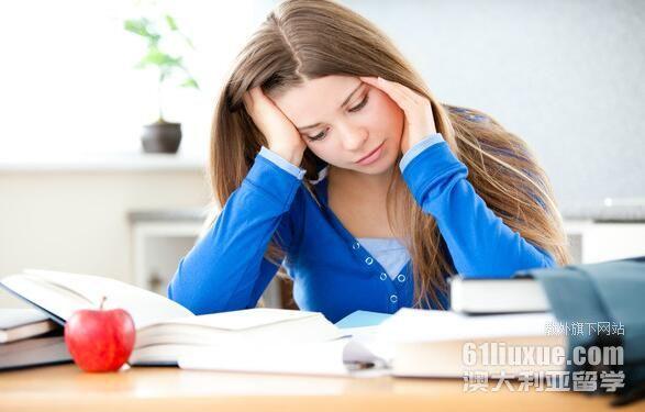 澳洲MBA毕业容易找工作吗