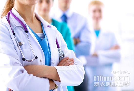 澳洲护理大学排名