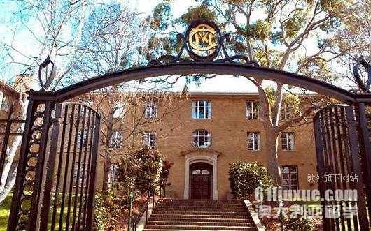 墨尔本大学什么时候开学