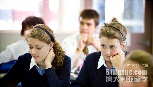 澳大利亚私立中学怎么样