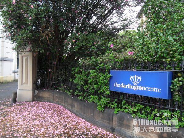 澳大利亚悉尼大学留学存款证明