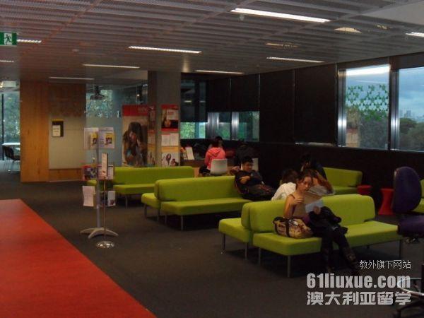 澳洲悉尼大学建筑系