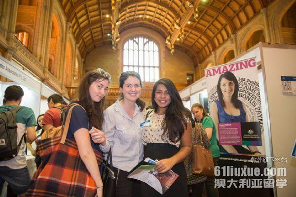 去澳洲留学办签证