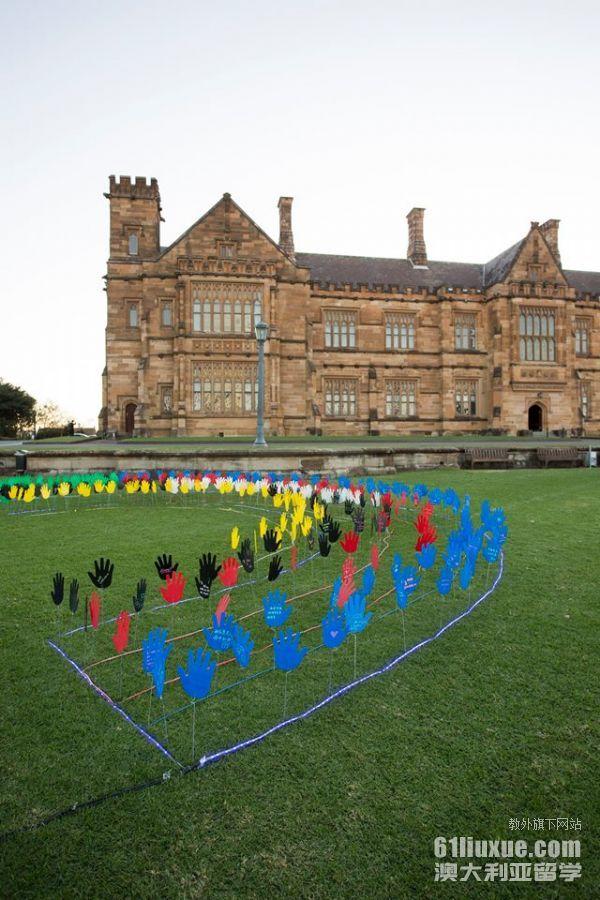 澳大利亚悉尼大学建筑学院