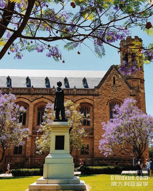 澳洲阿德莱德大学地址