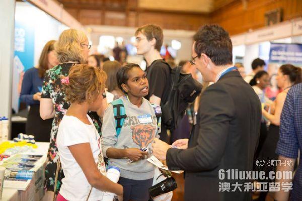 澳洲4星大学世界排名