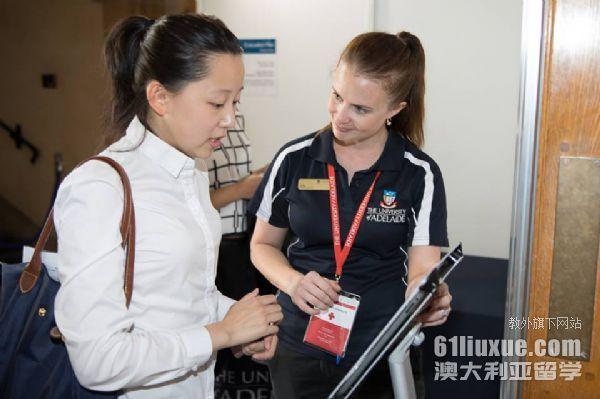 澳洲硕士护理专业