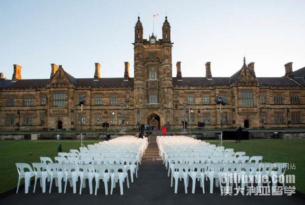 悉尼大学本科专业申请时间