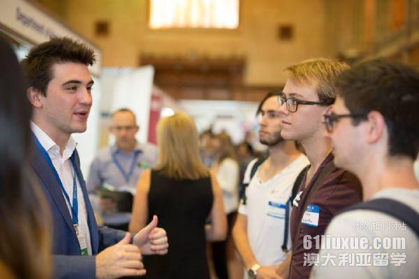 澳洲工程专业大学排名