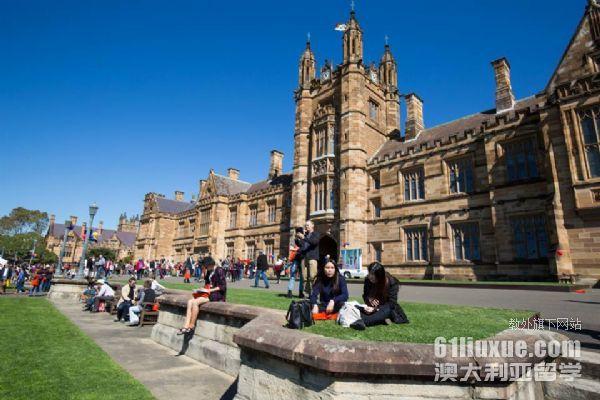 悉尼大学商学院会计专业学费