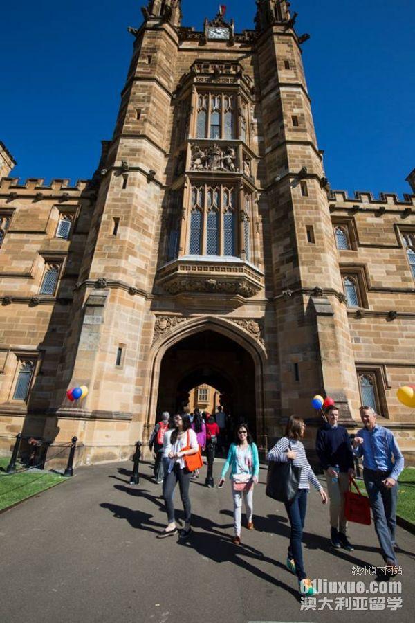 悉尼大学一年半硕士学费