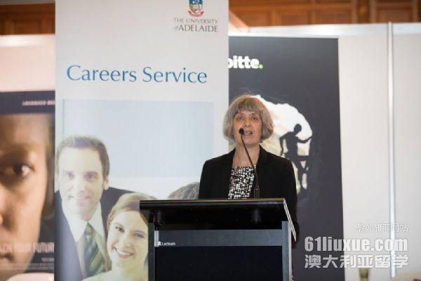 昆士兰大学毕业生就业前景