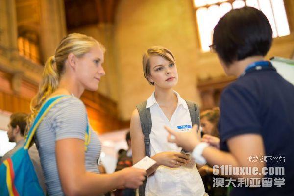 澳洲大学护理排名