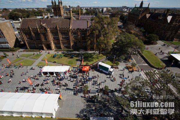 悉尼大学自动化研究生专业排名