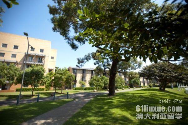 新南威尔士大学位置