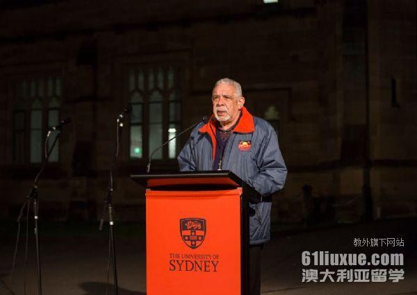 悉尼大学对gpa的要求