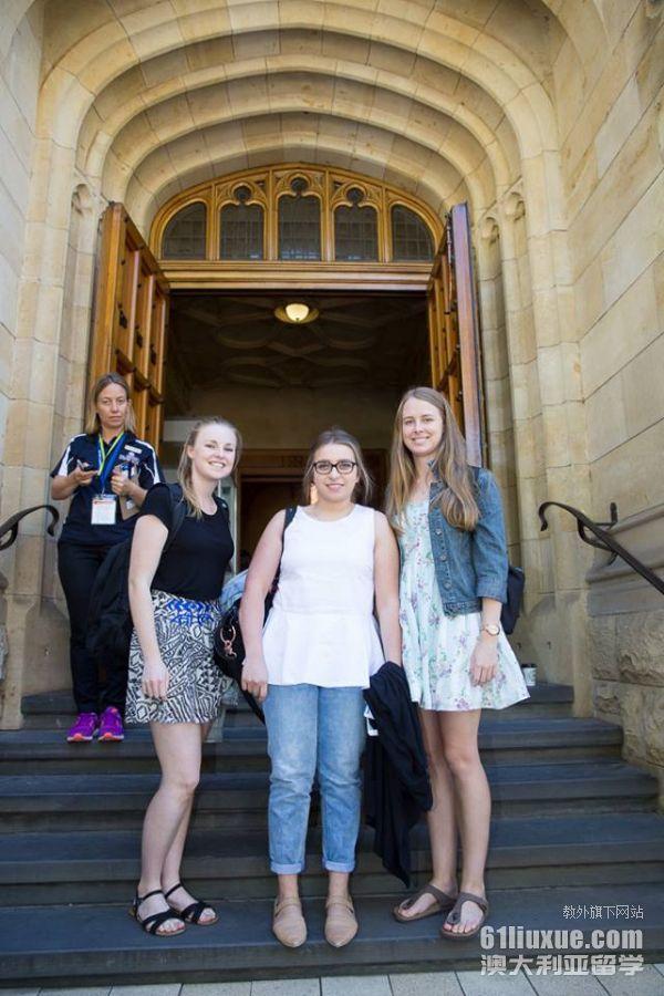 西澳大学学生宿舍