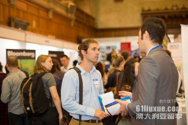 澳洲大学能源专业排名