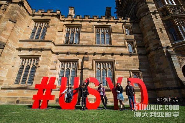 悉尼大学申请成绩要求