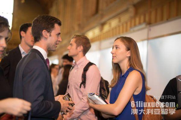 澳洲研究生国际商务专业