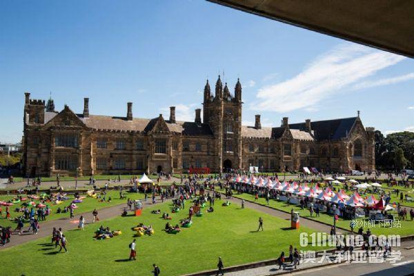 悉尼大学研究生费用