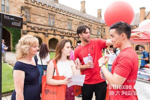 悉尼大学2020全球排名