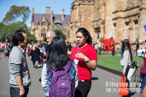 悉尼大学哪个专业好