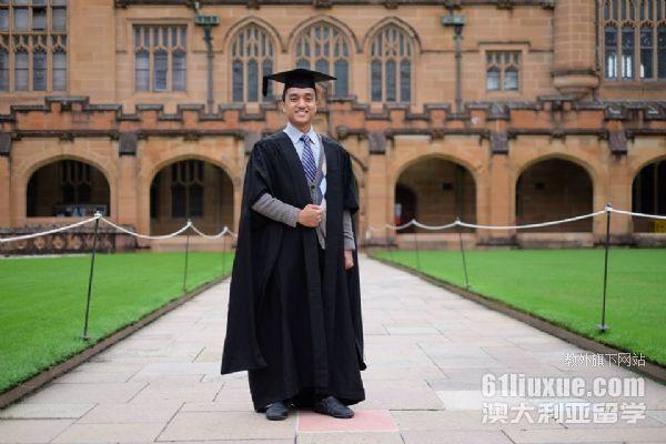 悉尼大学传媒数字媒体硕士