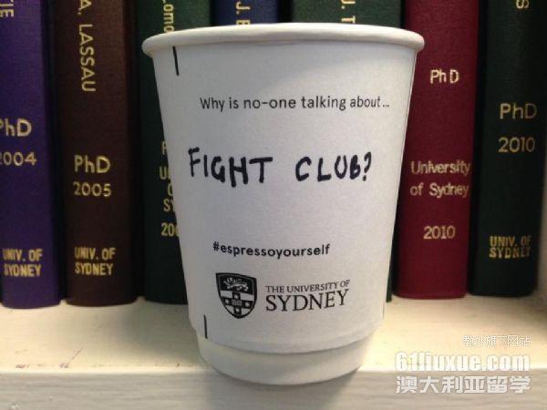 悉尼大学媒体专业怎么样