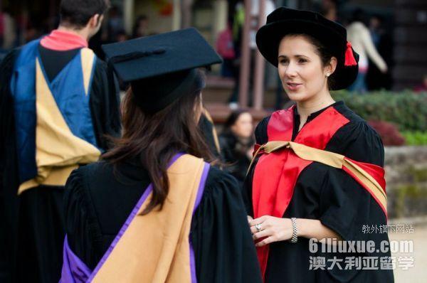 昆士兰大学主要专业