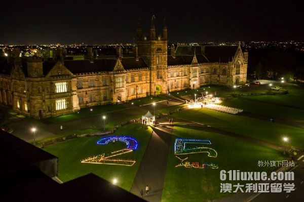 澳洲维多利亚有什么大学