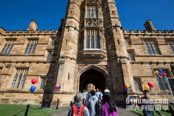 悉尼大学商务专业排名