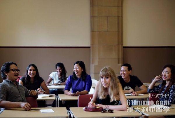 澳洲国立大学语言中心