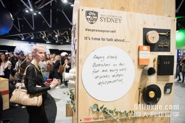 悉尼大学学费大概要多少
