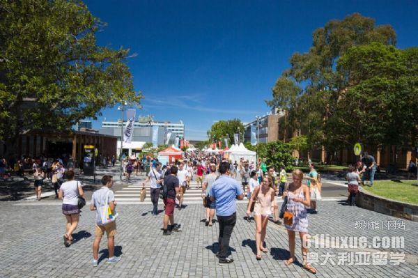 澳洲国立大学商科学费是多少