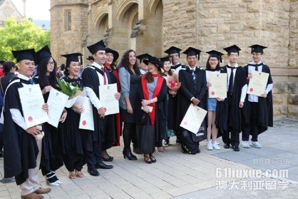 澳洲设计专业大学