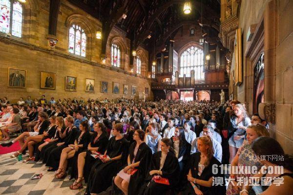 澳洲哪个大学容易毕业