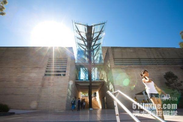 昆士兰大学国际金融专业