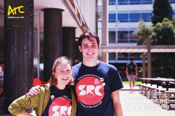 新南威尔士大学建筑与环境学院