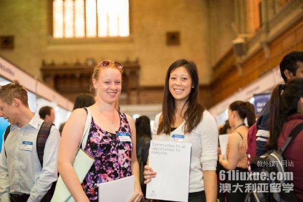 澳洲大学机械类专业排名