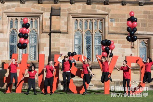 三本申请悉尼大学