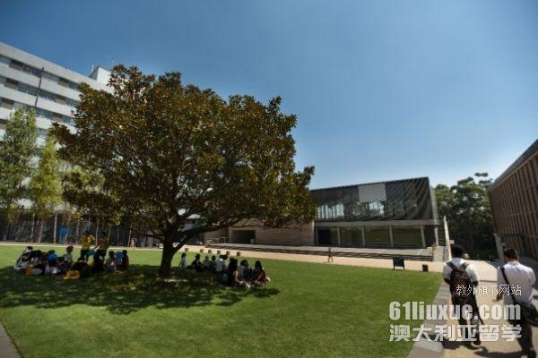 詹姆斯库克大学宿舍