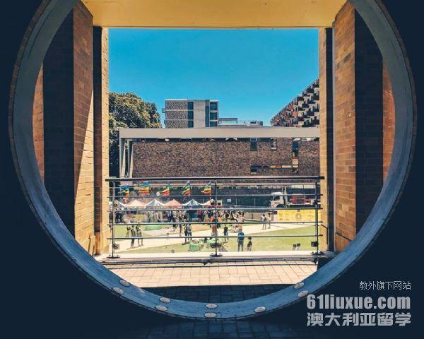 科廷科技大学悉尼校区
