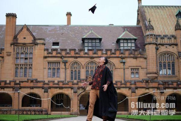 澳大利亚建筑学硕士排名