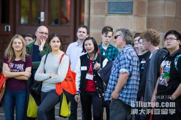 澳洲大学软件专业排名