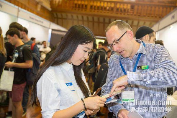 悉尼科技大学机械工程专业